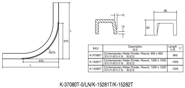 K-15281T-0 ธรณีประตูแบบโค้ง สีขาว คอนเทม ขนาด 1000 x 1000 x 60 มม.