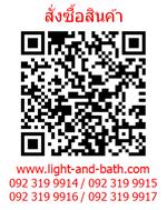 SH 021220699 ก๊อกกดอัตโนมัติน้ำเย็น รุ่น Petit