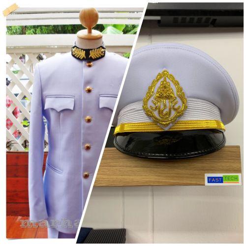 ชุดขาวข้าราชการ พร้อมหมวก
