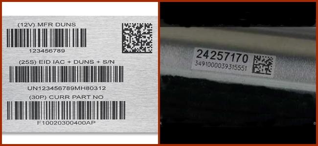 เครื่องยิงQR Code