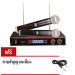 sherman MX-15     ����⿹������Ẻ������ Wireless VHF sherman MX-15