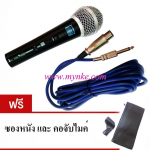 DELTA POWER-TECH BETA-58A     ไมค์สาย PROFESSIONAL Vocal Microphone รุ่น DELTA POWER-TECH BETA-58A