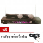 WRE WR-555     ไมค์ลอยคู่/ไมค์ไร้สาย Wireless Microphone รุ่น WRE WR-555 Professional