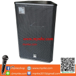 PS12 PROEURO TECH     ตู้ลำโพง 12นิ้ว PS12 PROEURO TECH FULL-Range Speaker 300WATT RMS.