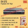 DV-272     ����ͧ��蹴��մ� SHERMAN DV-272 USB
