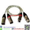 สายสัญญาณเสียง1เมตร XLR Male*2 To XLR Female*2 PROFESSIONAL AUDIO CABLE PA SYSTEM