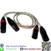 ����ѭ�ҳ���§1���� XLR Male*2 To XLR Female*2 PROFESSIONAL AUDIO CABLE PA SYSTEM�մ�