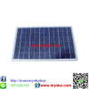 SOLAR CELL 30W     แผงโซลาร์เซลล์ พลังแสงอาทิตย์ Solar cell 30W Poly Solar Panel 30 Watt 12 Volt Pv Solar Module for Home Battery Charge