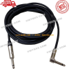 Jack guitar cables5m     สายแจ็คกีตาร์5เมตร Jack guitar cables professional 1 pcs and Length 5m Music room
