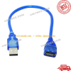 usbextension1.5m     สายต่อ USB ผู้-เมีย 1.5เมตร สายเคเบิ้ล USB 2.0 TypeA Male to A Female Speed Extension Cable Adapter
