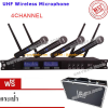 4channal uhf microphone ไมค์ถือ 4 ตัว พร้อมกล่อง E3 AT808 BYproeuro tech