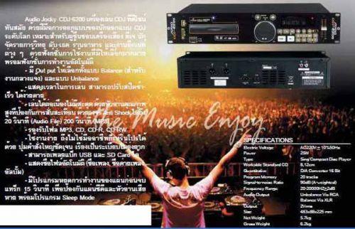 CDJ PLAYER AUDIO JOCKEY (A and J) CDJ-6200