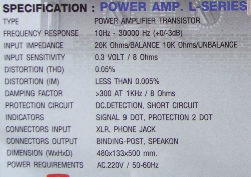 รายละเอียดทางเทคนิค เพาเวอร์แอมป์ ROYAL L-2400