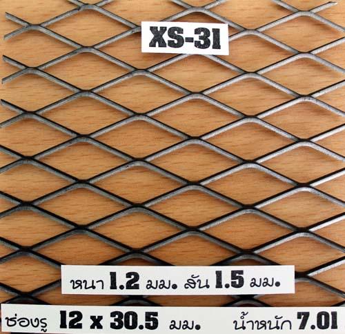 ตะแกรงเหล็กฉีก,nattasup,XS31,Expanded Metal