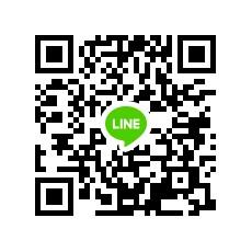Line ID Phuket Taxi