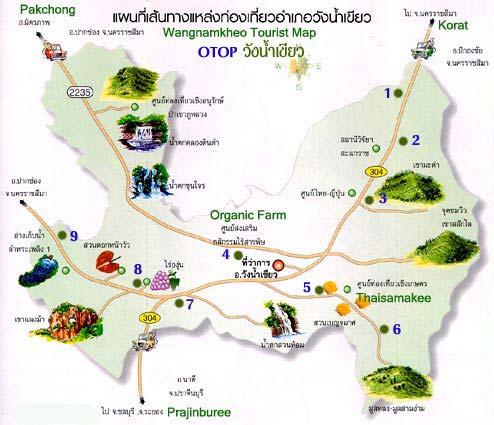แผนที่ท่องเที่ยว อ. วังน้ำเขียว
