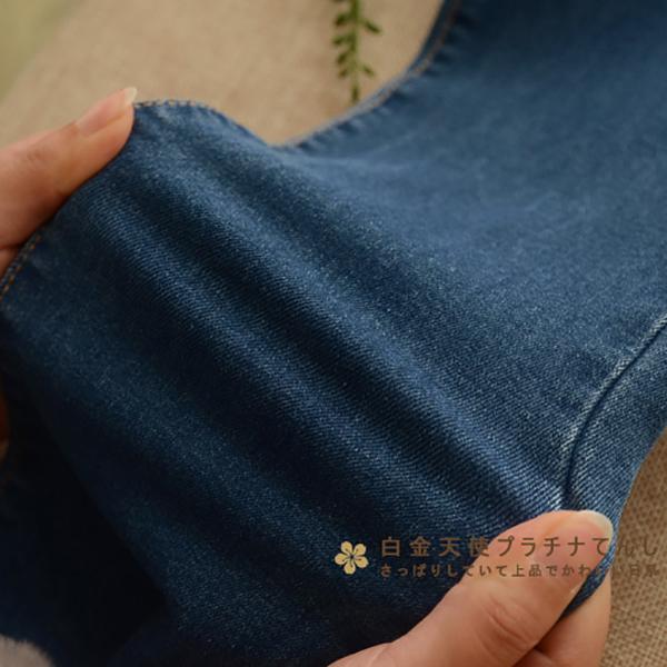 กางเกงสกินนี่แฟชั่น ผ้ายีนส์เนื้อหนาทรงเข้ารูป