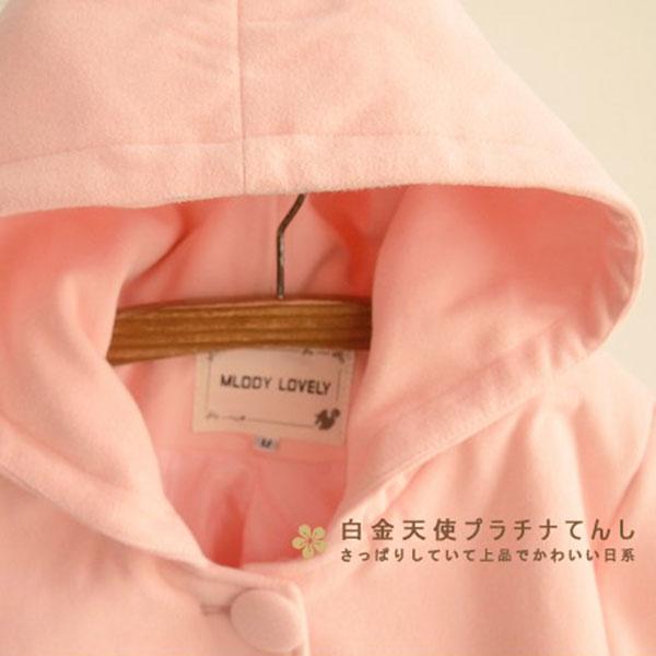 เสื้อโค้ทกันหนาวทรงเอ มีฮู้ด ผ้าวูลหนานุ่มปักลายวินเทจ