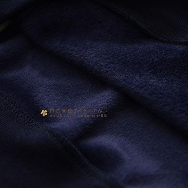 เสื้อสเวตเตอร์ปกเชิ้ตลายสก็อต ปักลายนก ซับผ้ากำมะหยี่