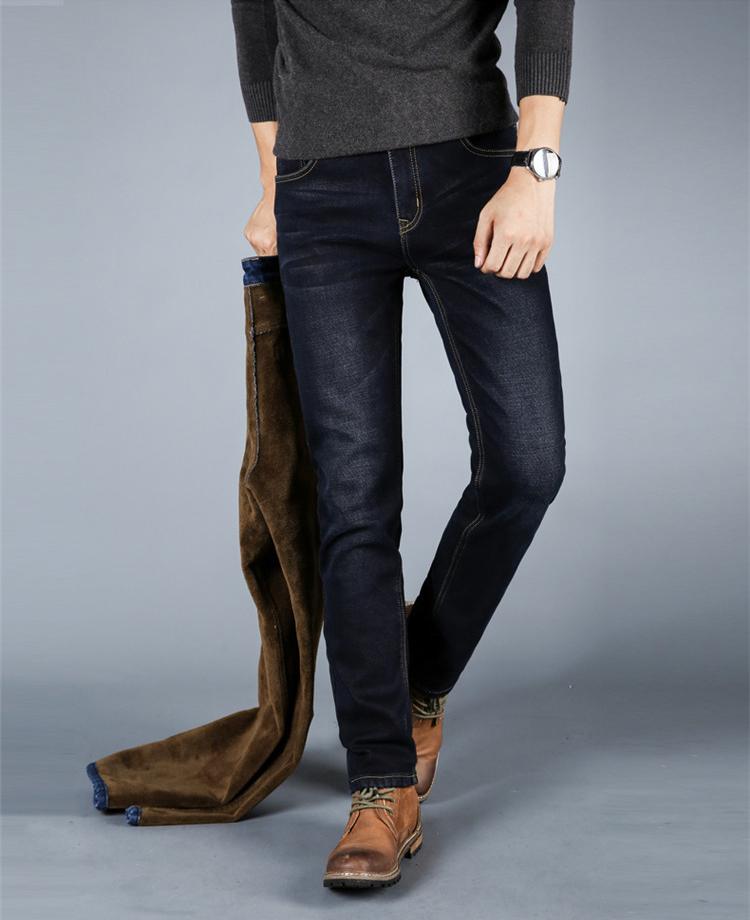 กางเกงยีนส์กันหนาวผู้ชาย รุ่นหนามีซับขนนุ่ม (10177MM)