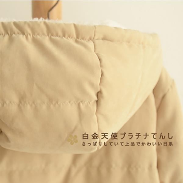 เสื้อโค้ทกันหนาว มีฮู้ด ซับผ้าขนนุ่มเต็มตัว (12092LM)