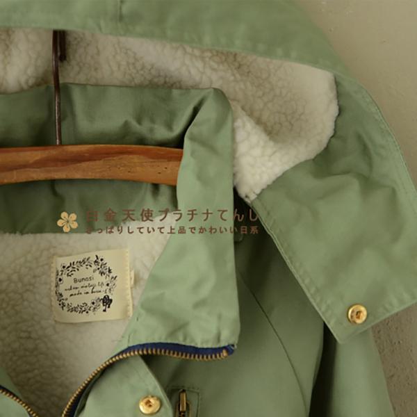 เสื้อโค้ทกันหนาววินเทจ มีฮู้ดถอดได้ ซับขนแกะหนานุ่ม
