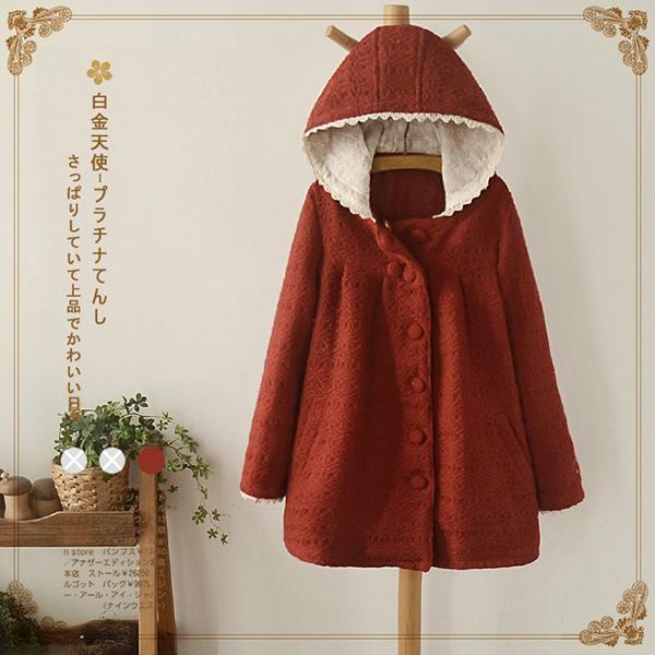 เสื้อโค้ทกันหนาวแฟชั่นญี่ปุ่น มีฮู้ด ผ้าหนาถักลายสวย