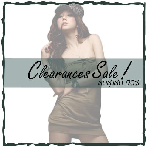 Clearance Sale ลดล้างสต๊อก สินค้าลดราคาพิเศษลดสูงสุดถึง 90% เลยจ้า