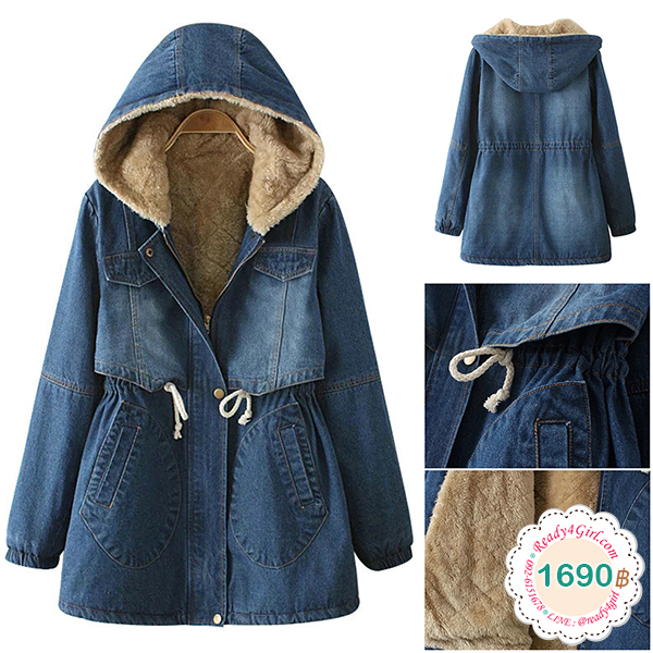 เสื้อโค้ทยีนส์กันหนาวรุ่นหนาลุยหิมะ มีฮู้ด ซับขนนุ่มเต็มตัว (11650LM)