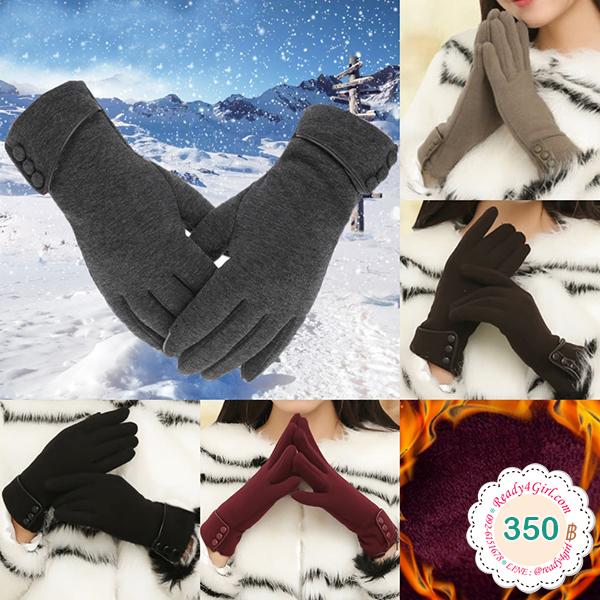 ถุงมือกันหนาวซับกำมะหยี่ แต่งกระดุม แบบทัชสกรีนได้ (11948L)