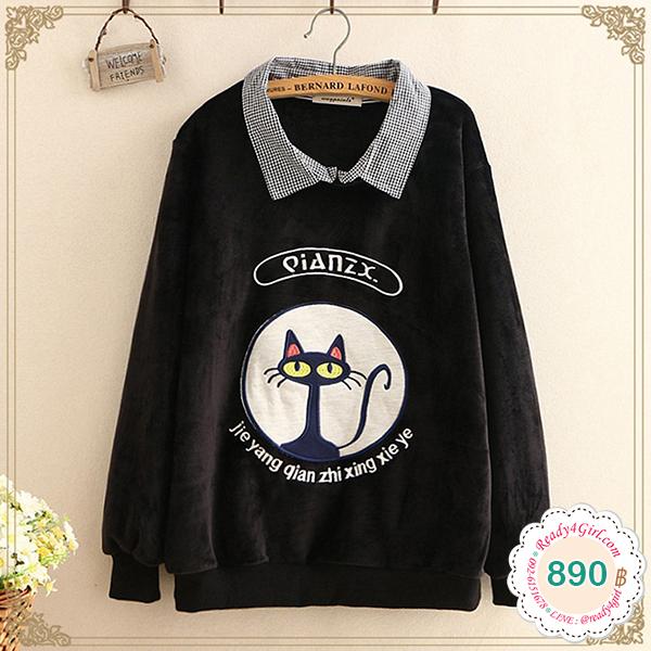 เสื้อสเวตเตอร์กันหนาว ผ้ากำมะหยี่หนาน่มปักลายแมว (12073LM)
