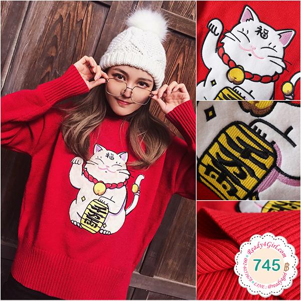 เสื้อสเวตเตอร์ไหมพรมนิตติ้งนิ่ม คอสูง ปักลายแมวญี่ปุ่น (12269B)