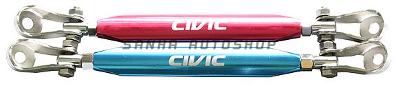 ชุดแต่งรถ Honda Civic ES 01-05 ราคาประหยัดครับ (21/11/54)