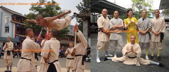 การแสดงกังฟูวัดเส้าหลิน ตรุษจีน 2553 เซ็นทรัล แจ้งวัฒนะ ชลบุรี 5/ Shaolin Kungfu performance on Chinese New Year 2010 at Central Plaza Jangwattana and Central Chonburi Thailand 5