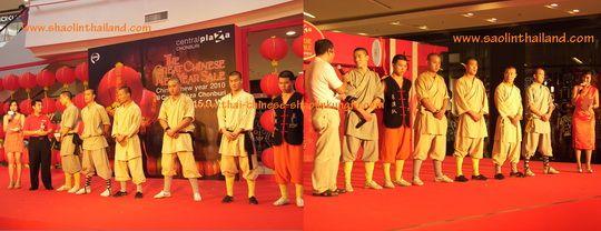 การแสดงกังฟูวัดเส้าหลิน ตรุษจีน 2553 เซ็นทรัล แจ้งวัฒนะ ชลบุรี 3/ Shaolin Kungfu performance on Chinese New Year 2010 at Central Plaza Jangwattana and Central Chonburi Thailand 3
