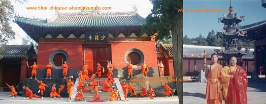 Our Sifu with other Shaolin Kungfu Monks in front of Shaolin Temple / อาจารย์ จู ฉีกั๋ว รูปถ่ายรวม ณ วัดเส้าหลิน