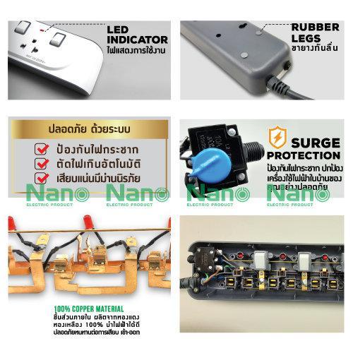 ปลั๊กพ่วงป้องกันไฟกระชาก ปลั๊กพ่วงระบบsurge protection ปลั๊กพ่วงสำหรับเครื่องเสียง  ป้องกันเครื่องใช้ไฟฟ้าในบ้านกันกระชาก  ปลั๊กพ่วงนาโน ปลั๊กรางพ่วง ปลั๊กพ่วงสำนักงาน  ปลั๊กพ่วงมอก.  ปลั๊กพ่วงอุตสาหกรรม  ปลั๊กพ่วงระบบsurge protection