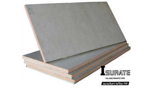 ผนังฉนวนกันร้อน ISURATE BOARD ผลิตจาก PIR (โพลีไอโซไซยานูเรท) เป็นฉนวนกันความร้อนคุณภาพสูง มีคุณสมบัติกันลามไฟ ใช้เป็นผนังโดยติดตั้งกับโครงสร้าง หรือติดตั้งกับผนังเดิมของอาคารไ และยังสามารถใช้เป็นเป็นฝ้าเพดานกันร้อน