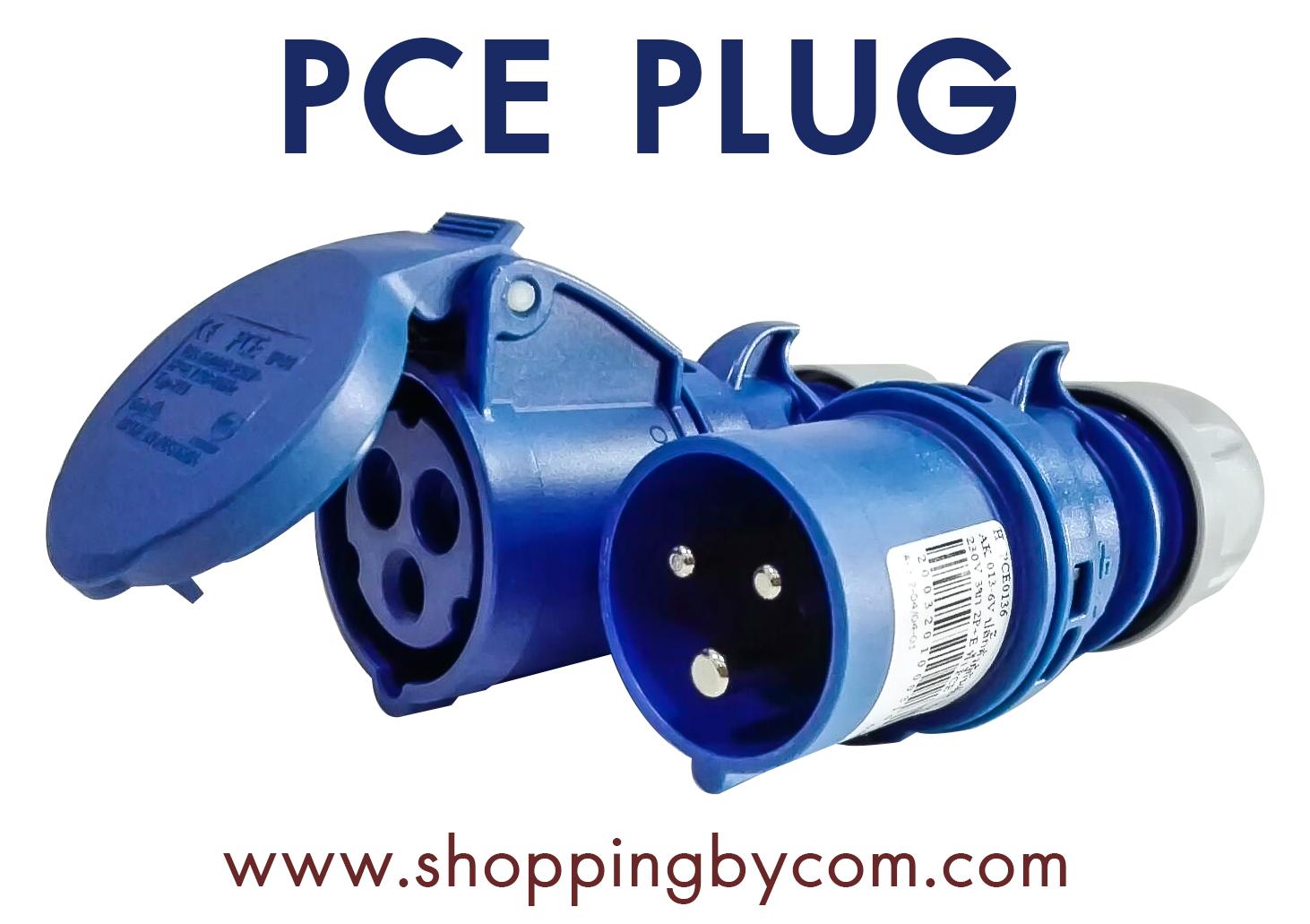 PCE Plug พาวเวอร์ปลั๊กPCE