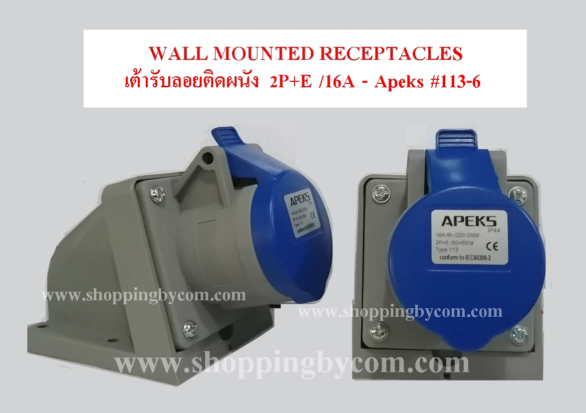 เพาเวอร์ปลั๊กติดผนัง เพาเวอร์ปลั๊กแบบลอย  power plug wall mounted