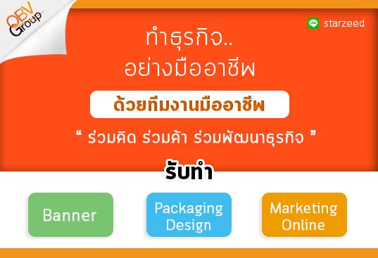 วิธีการเลือกรูปแบบเว็บไซต์สำเร็จรูปให้เหมาะกับธุรกิจ  แนะนำเว็บไซต์สำเร็จรูป เทคนิคและขั้นตอนต่างๆการทำเว็บไซต์สำเร็จรูป  ตัวอย่างการใช้เว็บไซต์ฟรี ทำไมต้องใช้เว็บฟรี.. ทำไมต้องเว็บไซต์สำเร็จรูป