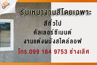 http://www.shoppingbycom.com/Advertising/Chang-Lerd.html