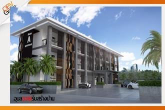 รับสร้างบ้าน อุบลรับสร้างบ้านเขตอีสาน อุบล338รับสร้างบ้าน