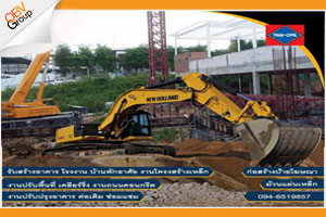 Thaicivil metal & consult  Renovate งานควบคุมทางวิศวกรรมโยธา/สถาปนิก  งานก่อสร้างสถาปัตยกรรม