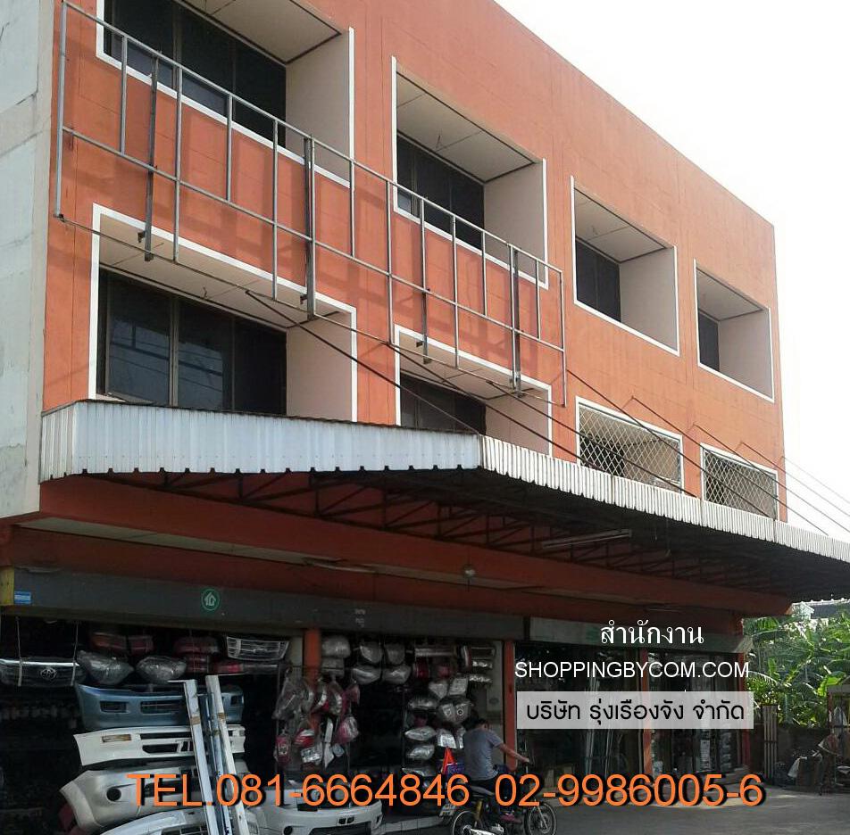 ให้เช่าอาคารพาณิชย์ 2 ห้อง 3ชั้น พร้อมที่จอดรถด้านหลัง ติิดถนนใหญ่ลำลูกกา  คลอง4.5 ใกล้วงแหวนตะวันออก และรถไฟฟ้า  อาคาร หน้ากว้า4เมตร ลึก16เมตร/ห้อง โรงรถ 8*13เมตร และที่จอดรถด้านหลัง10เมตร ราคา50,000บาท/เดือน
