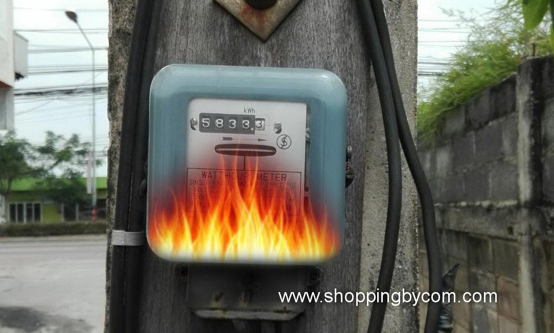 สาเหตุค่าไฟฟ้าขึ้นเยอะ  สาเหตุมิเตอร์ไฟหมุนเร็ว  ต้องเสียค่าไฟฟ้าเยอะทั้งที่เครื่องใช้ไฟฟ้าเท่าเดิม วิธีทดสอบและแก้ไขไม่ให้เสียค่าไฟเยอะ ตัวอย่างผลการทดสอบ