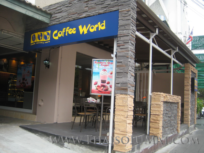 ��ṧ������� ��ҹ Coffee World ��� �.�͡�ä��