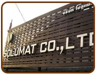 ป้ายบริษัท ไม้เทียม ป้ายระแนงไม้เทียม บริษัท โซลูแมท จำกัด Solumat Co., Ltd