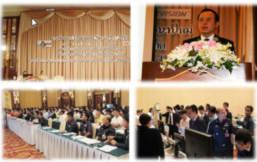 Thailand Security 2012