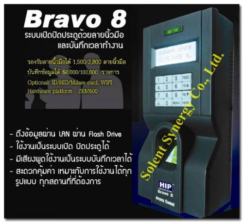 Finger Scan Bravo 8